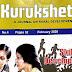 Kurukshetra Monthly Magazines February 2020 pdf Download in English