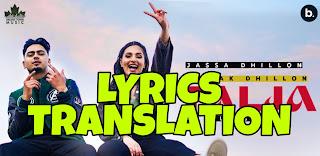 Talja Lyrics Meaning/Translation in Hindi – Jassa Dhillon x Deepak Dhillon