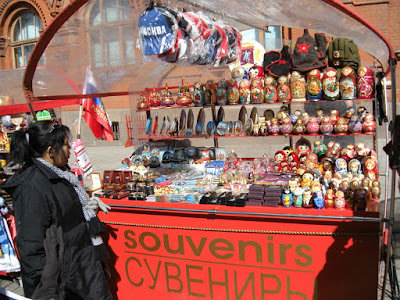 Pasar Izmailovo