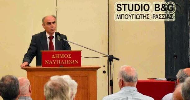 Γιώργος Γαβρήλος: Όχι στο εργοστάσιο αφαλάτωσης - Ναι σε έργα αξιοποίησης των πηγών Λέρνης και Αμυμώνης