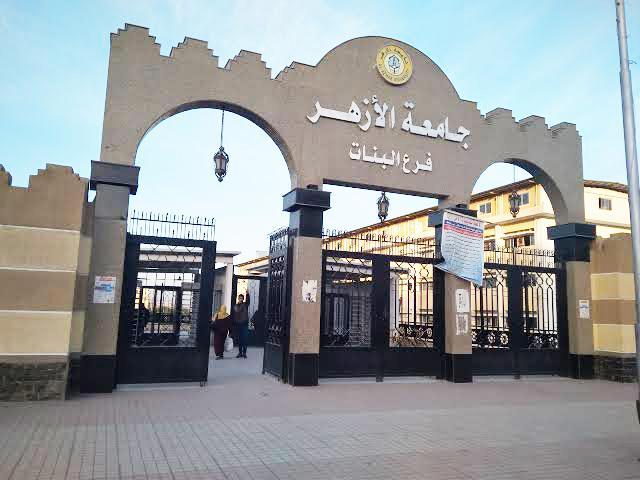 Penerimaan Beasiswa Universitas Al-Azhar Jalur Kedutaan Mesir Tahun 2021 Telah Dibuka