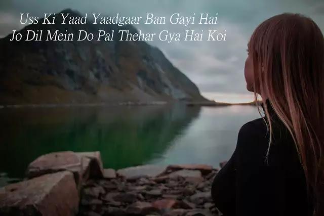 sad shayari in hindi video