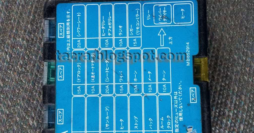 tacra s diy garage 4g9x fuse relay rh diytacra com