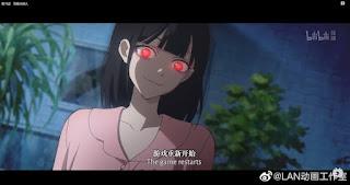 Shiguang Dailiren temporada 2