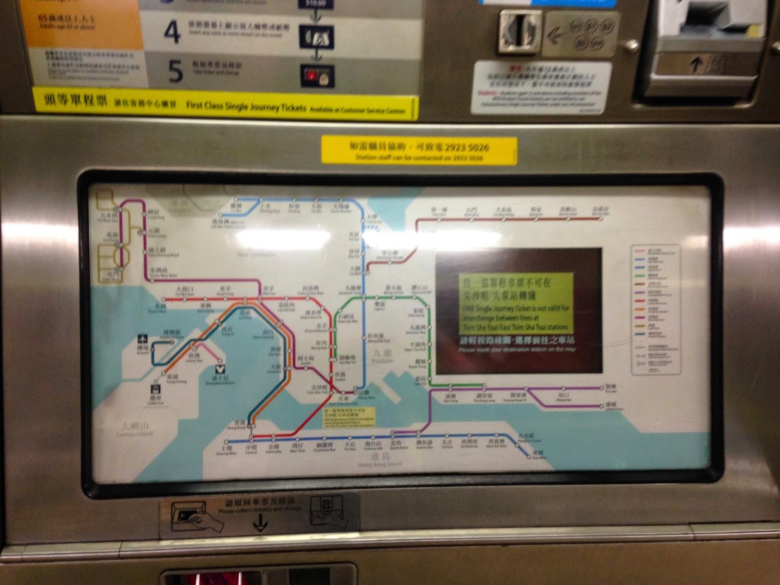 Metrolippu Hinta