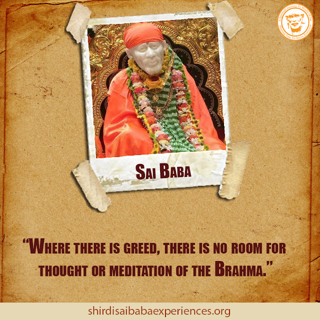 Baba Help Me To Secure Job - Anonymous Sai Devotee