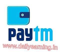 Paytm Cash Kaise Kamaye |  free Paytm cash 2021