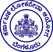 Karnataka Public Service Commission recruitment 2017  for various posts  apply online here