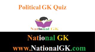 Political GK quiz in hindi