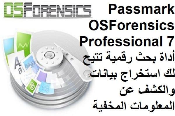Passmark OSForensics Professional 7 أداة بحث رقمية تتيح لك استخراج بيانات والكشف عن المعلومات المخفية