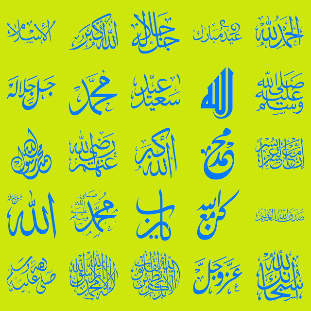 download icons islamic arabic svg eps png psd ai vector color free #islamic #logo #islam #svg #eps #png #psd #ai #vector #color #free #art #vectors #vectorart #icon #logos #icons #arabic #photoshop #illustrator #symbol #design #web #shapes #button #frames #buttons #arab #arabe #network