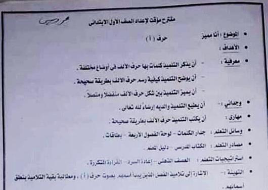 اللغة العربية بوربوينت