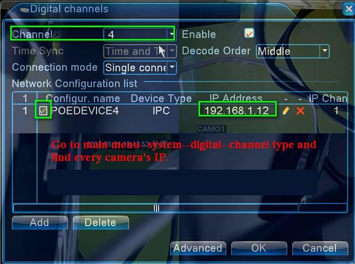 Как обновить прошивку камеры XMEye