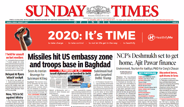The Times Of India Epaper Today - 5th January 2020