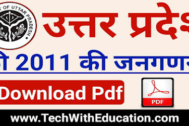 UP CURRENT AFFAIRS 2018 FOR UP POLICE WRITTEN EXAM DOWNLOAD PDF IN