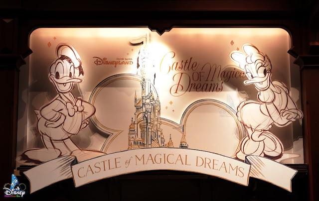 奇妙夢想城堡, Castle of Magical Dreams, 香港迪士尼樂園, Hong Kong Disneyland, HK, Construction Update, Disney Magical Kingdom Blog