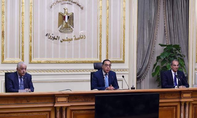 رئيس الوزراء: توجيهات من الرئيس بأن تكون امتحانات الثانوية العامة هذا العام بمزيج بين المنظومة الرقمية والورقية لزيادة الاطمئنان لدى الطلاب