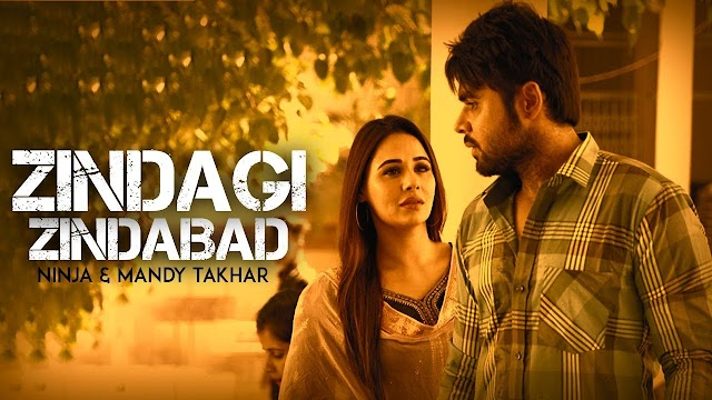 Zindagi Zindabaad Punjabi Full Movie Download   StarCast