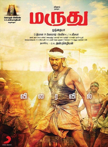 Marudhu 2016 UNCUT Dual Audio Hindi Movie Download