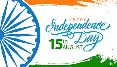 Essay On Independence Day (15 August) In Hindi Language - My Indian Festivals