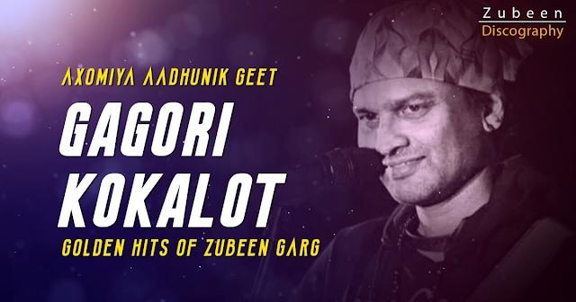 Gagori Kokalot Lyrics