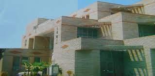 LNMI Patna UG and PG Courses Admission 2021  Application Form