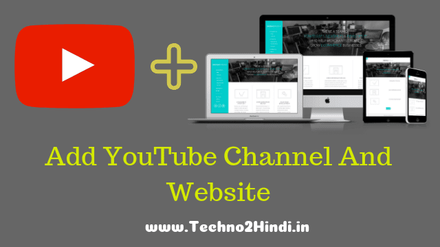 add Website or Blog to Youtube channel in hindi