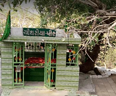 Chithariya-pir