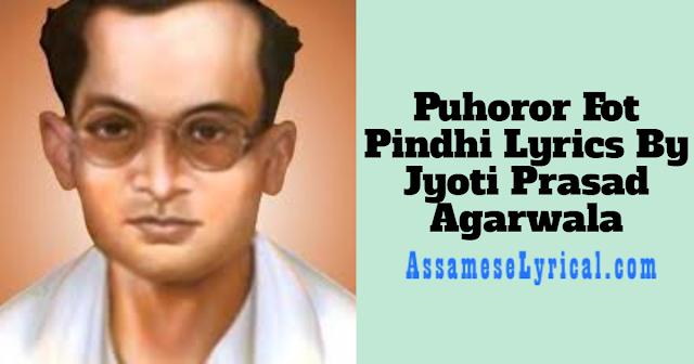 Puhoror Fot Pindhi Lyrics