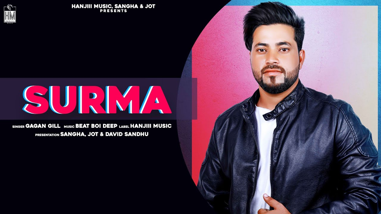 Surma (Lyrics) - Gagan Gill