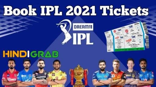 IPL 2021 Ticket Book