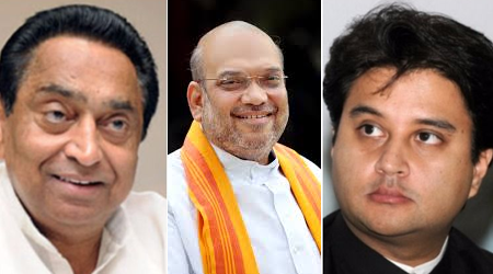 कमलनाथ और सिंधिया को हराने अमित शाह ने रचा चक्रव्यूह   MP NEWS