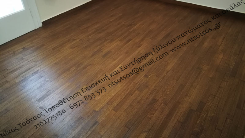 Αλλαγή χρώματος σε δρύινο πάτωμα - Καρυδί σκούρο(63)