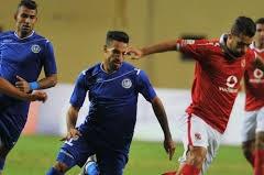 مباراة الأهلي وسموحة ضمن مباريات الدوري المصري 2019