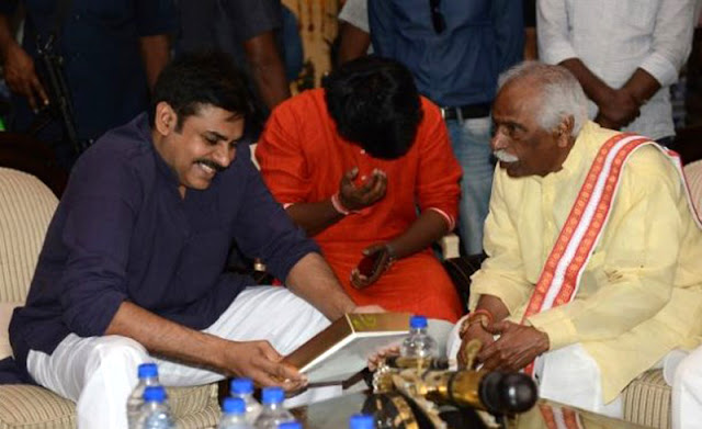 Bandaru Dattatreya invites Pawan Kalyan for his daughter Wedding pics