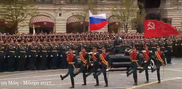 παρέλαση στη Μόσχα