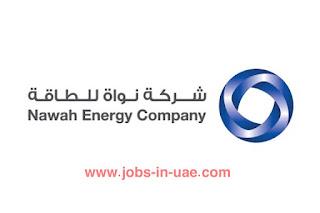 شروط القبول في مؤسسة الإمارات للطاقة النووية،وظائف الطاقة النووية،دائرة الطاقة أبوظبي وظائف،مؤسسة الإمارات للطاقة النووية رقم الهاتف،وظائف النووي،شركة نواة الطبية،رواتب الطاقة النووية في الإمارات،وظائف طاقة.