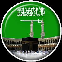 Azan Saudi: Prayer times saudi arabia Apk Download for Android
