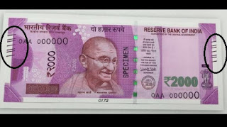 2000  rupees note