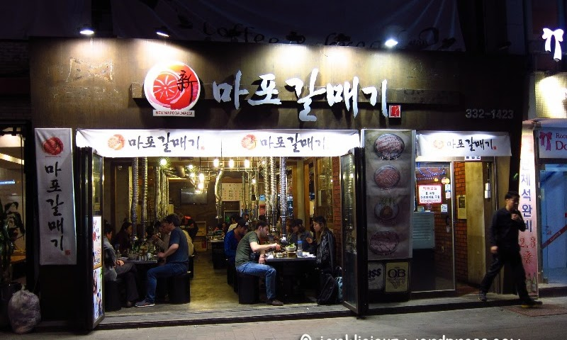 [CLOSED] 'New' Mapo Galmaegi (신마포갈매기)