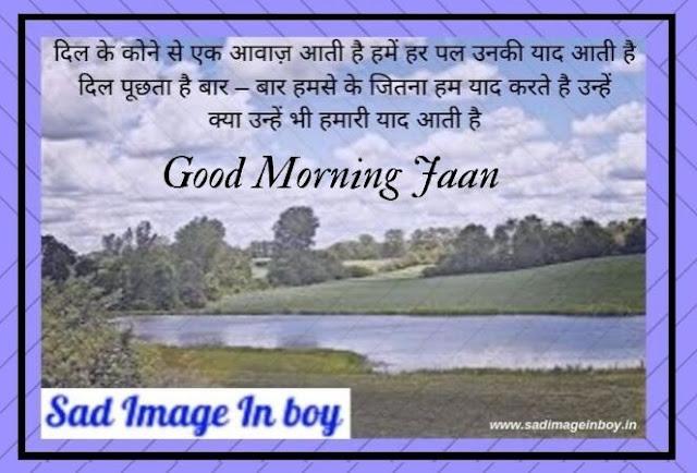 Good Morning Love Images   Good Morning Gif  Good Morning Heart
