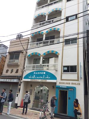 Assalam Masjid