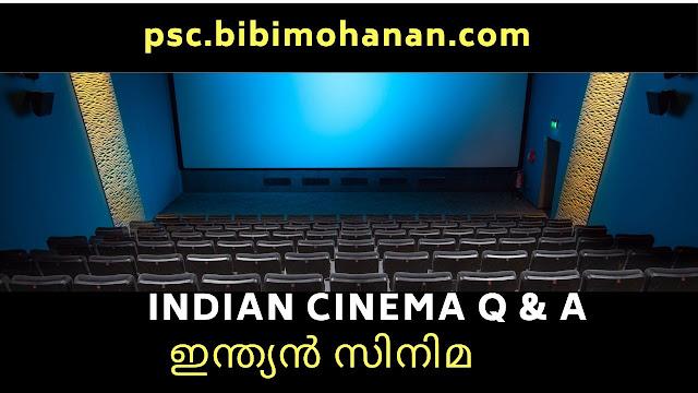 ഇന്ത്യൻ സിനിമ Indian Cinema Q & A