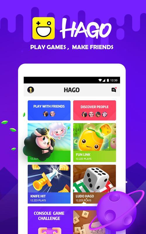 تنزيل تطبيق hago للاندرويد والايفون مجانا برابط مباشر