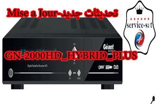 تحديث جديد GN-2000 HD HYBRID PLUS بتاريخ 28-04-2020