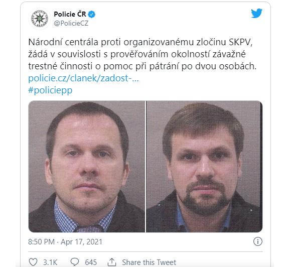 Підірвана російськими агентами на складах в Чехії зброя могла призначатися для України, – чеські ЗМІ