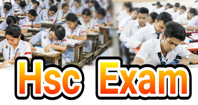 How to Check HSC & Alim Examination 2019 Result