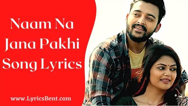 Naam Na Jana Pakhi Song Lyrics