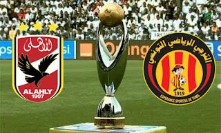 مشاهدة مباراة الأهلي والترجي التونسي في نصف نهائي دوري أبطال أفريقيا.. بث مباشر