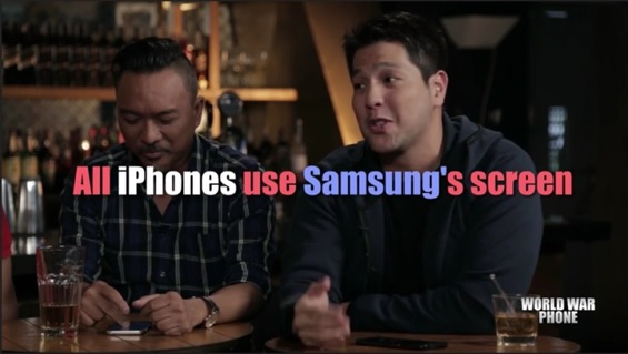 Samsung vs. iPhone